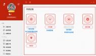 红手指gvip配置解读,分析与vip版本有什么差别