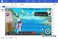 2019钓鱼冒险岛新手攻略:云手机24h刷材料装备