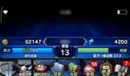 最终幻想勇气启示录国服公测,手游推图非社交肝到爆