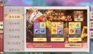 类似阴阳师的抽卡游戏《妖狐小红娘》不氪金玩不动?