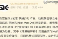 暴雪:暗黑破坏神游戏将拍成动画,已启动制作计划