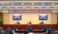 广电网络整合启动,全国统一有线电视可加快5G发展