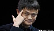 马云重夺亚洲首富,荣耀应归功于云产业与手机app服务