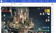 平民赚RMB最快手游有什么?可以挣零花钱的游戏盘点
