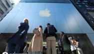雪上加霜!身价缩水之后,苹果又被罚11亿欧元