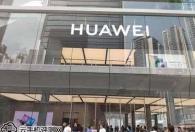 华为发布5G云游戏解决方案2.0,万能鲲鹏拔高技术等级