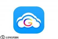 云手游PK本地手机游戏,云上运行意义何在?