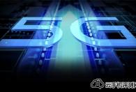 华为宣布6月支持5G消息商用,死板传讯时代终结