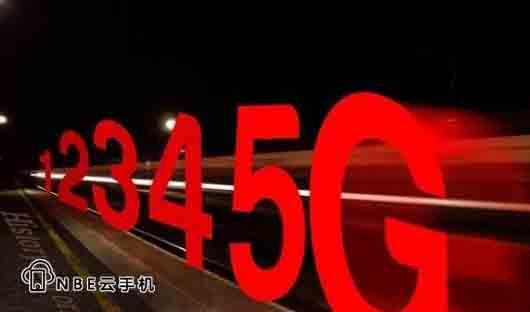 中国移动10月推出5G套餐,云手机即将迎来网络提速