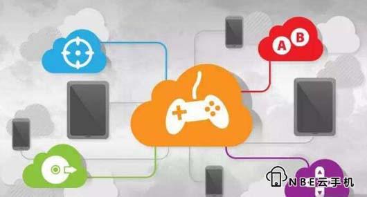 云单机是什么?和云游戏有什么关系?