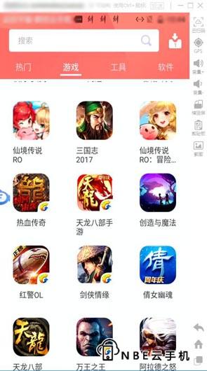 5G时代有哪些云游戏平台免费?哪个玩游戏比较好?