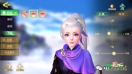 十大画质唯美,高度自由捏脸的手机游戏