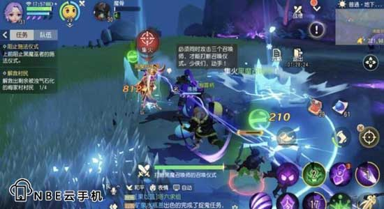 《梦幻西游三维版》12月18日全平台公测,即时战斗创新无限
