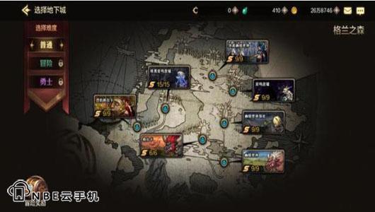 《地下城与勇士》官方正版手游12月30日正式开启预约