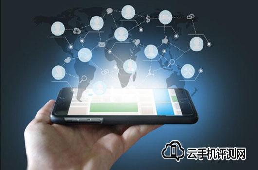手机上的云服务是什么意思,有哪些功能?