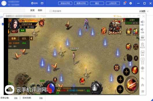 华哥传奇手游云手机群控赚钱攻略,适合游戏打金工作室