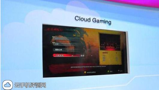 不充值、不买会员,不花钱的云游戏平台存在吗?